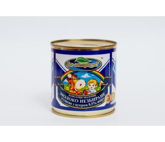 Сгущенное молоко «Эко-молпродукт» Собираю новый заказ - Страница 14 895d2137af9567606d26fb95147b9f50